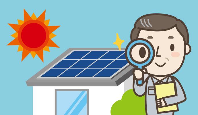 solartest